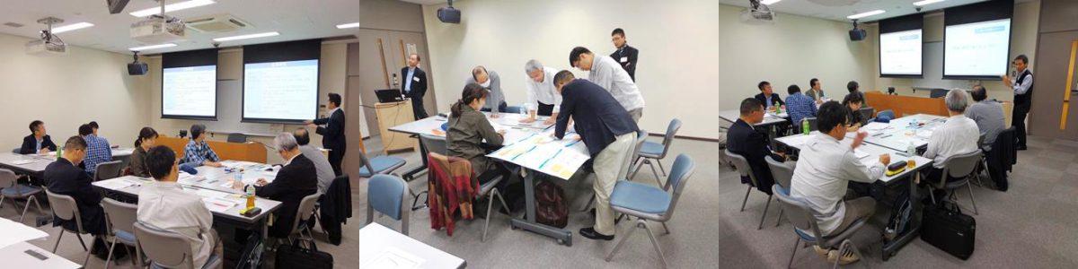 ワークグループ、研究プロジェクトによる研究活動を行っています。