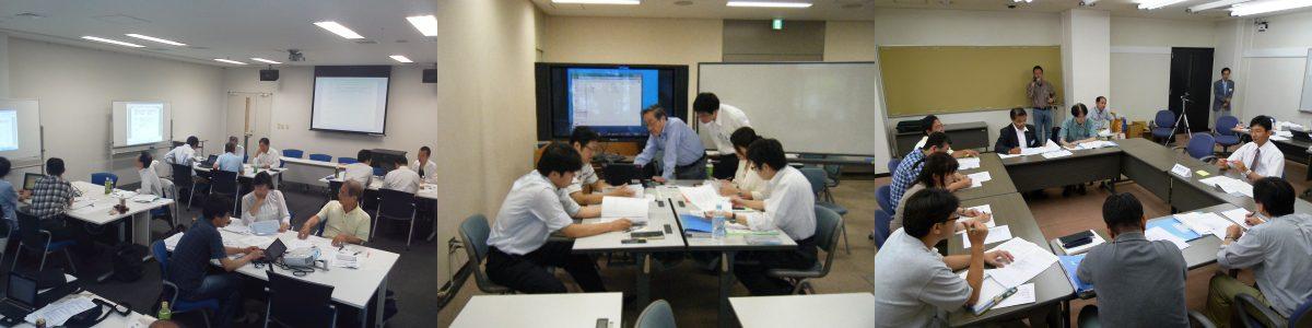 システム監査を学べる実践的なセミナーを開催しています