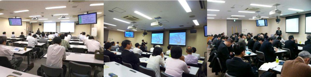 毎月、定例研究会・システム監査勉強会を開催しています。