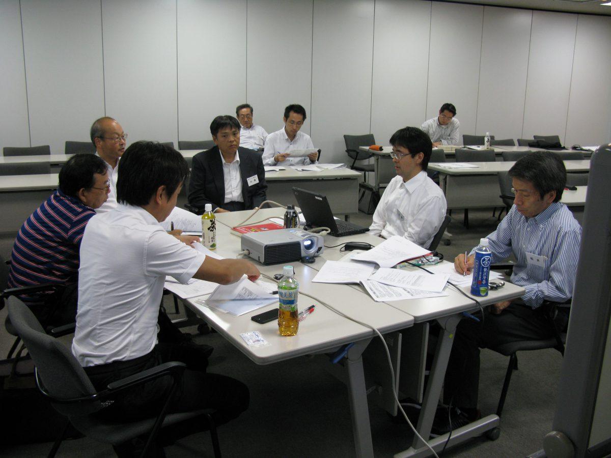 システム監査体験セミナー(実践編)開催報告