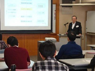 支部報告 【 近畿支部 システム監査 基本学習セミナー 】